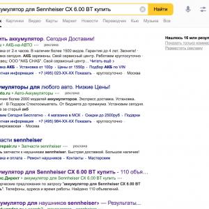 """по запросу """"аккумулятор для Sennheiser СХ 6.00 BT купить"""" ничего не нашлось"""
